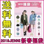 新春福袋 キッズ 2019 女の子  jenni 福袋 2019 ジェニー JENNI