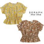 30%OFFセール セラフ オリエンタル柄チュニック Seraph_80cm-140cm キッズ 子供服 女の子 半袖Tシャツ