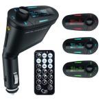 IF-618 シガーソケット マルチメディア自動車キット MP3プレーヤー FMトランスミッター USB SDカード対応 MMC リモコン付き  レッドLED