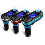 IFT66 シガーソケット マルチメディア自動車キット MP3プレーヤー FMトランスミッター USB SDカード対応 MMC リモコン付き  ブルー