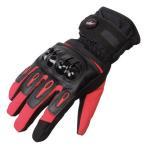 PRO-BIKER 防寒 防風 防雨 バイクグローブ バイク 冬用 手袋 赤 XL