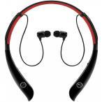 IF930 ステレオ ワイヤレス ブルートゥース Bluetooth ヘッドホン イヤホン for iPhone スマートフォン パソコン タブレット レッド 赤