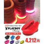 Yahoo!TaoQuJapanハイカットスニーカー レディース LED ダンス ヒップホップ レッド 赤 エナメル 光るスニーカー プレイボーイ バニー PLAYBOY Bunny