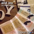 ショッピングタオル and joy+ エンジョイプラス ガーゼフェイスタオル 送料無料 日本製 泉州タオル