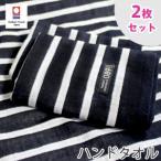 ショッピングタオル ハンドタオル 2枚セット 0898 ボーダーガーゼタオル 送料無料 日本製 今治タオル