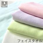 フェイスタオル 速乾ガーゼシリーズ 日本製 泉州タオル