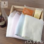 バスタオル やわらか ガーゼタオル 無地 送料無料 日本製 泉州タオル