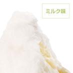 ショッピング雪 【iceworld】スノーアイスミルク味 フラワースノーアイス用 150g 10個