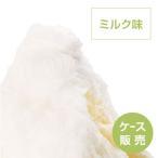 ショッピング雪 【送料無料】【iceworld】スノーアイスミルク味 スノーアイス用 150g 90個 1ケース
