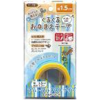 KAWAGUCHI(カワグチ) 手芸用品 くるくるおなまえテープ 1.5cm幅 ブルーマルチストライプ 11-781
