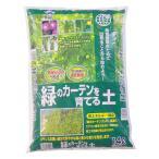 あかぎ園芸 緑のカーテンの土 14L 4袋