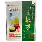 静岡産茶葉まるごと 緑茶ティーパック 10セット 業務用 徳用セット