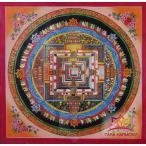 タンカ 曼荼羅 [TK12002] 仏画 チベット密教 ネパール 仏教