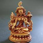 【仏像】白多羅菩薩(ホワイトターラ) 小さな仏像 6cm
