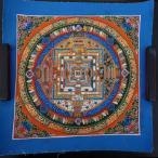 【仏画(タンカ)】カーラチャクラ曼荼羅 青 仏像 仏画