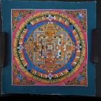 【仏画(タンカ)】カーラチャクラ曼荼羅 紺 仏像 仏画