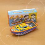 ブリキのおもちゃ ブリキのポンポン船 (ポンポン丸) 日本製