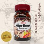 パロディ薬瓶チョコ ハゲダッテ【プチギフト】
