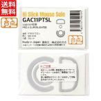 合点 ハイスリック マウスソール Logicool G PRO X SUPERLIGHT用  PTFEテフロン GAC11PTSL [送料無料]