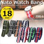 【送料無料】TARO'S NATOタイプ 時計バンド/ベルト/ストラップ ストライプ柄 バンド幅18mm 説明書/バネ棒外し付き