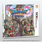 3DS ドラゴンクエストXI 過ぎ去りし時を求めて(8月3日出荷分 予約 キャンセル不可)