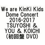 We are KinKi Kids Dome Concert 2016-2017 TSUYOSHI & YOU & KOICHI(初回盤 DVD)
