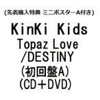 KinKi Kids��Topaz Love/DESTINY(�����A)(CD��DVD)(1��29���в�ʬ ͽ�� ������Բ�)