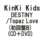 KinKi Kids��DESTINY/Topaz Love(�����B)(CD��DVD)(1��29���в�ʬ ͽ�� ����󥻥��Բ�)