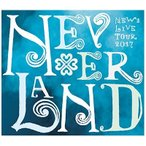 NEWS LIVE TOUR 2017 NEVERLAND(DVD)(初回盤)(1月29日出荷分 予約 キャンセル不可)