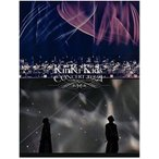 KinKi Kids CONCERT 20.2.21 -Everything happens for a reason-(初回盤)(DVD)(先着特典 ミニポスター付き)(7月30日出荷分 予約 キャンセル不可)