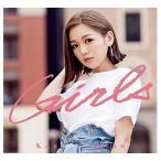 西野カナ  Girls(初回生産限定盤)(CD+DVD)(7月31日出荷分 予約 キャンセル不可)