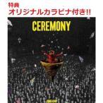 King Gnu CEREMONY (初回生産限定盤) (CD+Blu-ray) (1月22日出荷分 予約 キャンセル不可)