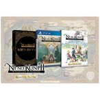 PS4 二ノ国II レヴァナントキングダム COMPLETE EDITION(1月24日出荷分 予約 キャンセル不可)