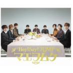 Hey! Say! JUMP マエヲムケ (初回限定盤)(CD+DVD)