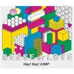 Hey! Say! JUMP SENSE or LOVE (初回限定盤) (2CD+DVD) (8月27日出荷分 予約 キャンセル不可)
