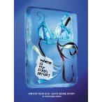Yahoo!太郎坊 Yahoo!店あいみょん AIMYON TOUR 2019 -SIXTH SENSE STORY- IN YOKOHAMA ARENA (初回限定盤) (Blu-ray) (7月13日出荷分 予約 キャンセル不可)