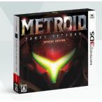 メトロイド サムスリターンズ SPECIAL EDITION(3DSゲームソフト)