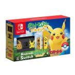 Yahoo!太郎坊 Yahoo!店Nintendo Switch ポケットモンスター Let's Go! ピカチュウセット(モンスターボール Plus付き)(11月22日出荷分 予約 キャンセル不可)