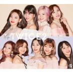 ��TWICE2 (��������B) (CD��DVD) (3��11���в�ʬ ͽ�� ����󥻥��Բ�)