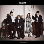 Yahoo!太郎坊 Yahoo!店ジェニーハイストーリー (初回限定盤) (2CD+DVD) (2020年6月30日出荷分 予約 キャンセル不可)