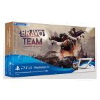 Bravo Team PlayStation VR シューティングコントローラー同梱版(4月12日出荷分 予約 キャンセル不可)
