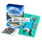 3DS 『世界樹と不思議のダンジョン2』世界樹の迷宮 10th Anniversary BOX(9月5日出荷分 予約 キャンセル不可)