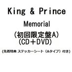 King & Prince��Memorial(��������A)(CD��DVD)(������ŵ ���ƥå��������� (A������) �դ�)(10��15���в�ʬ ͽ�� ����󥻥��Բ�)