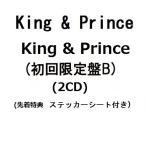 King & Prince��King & Prince (��������B) (2CD) (������ŵ ���ƥå����������դ�) (6��24���в�ʬ ͽ�� ������Բ�)