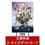 Mr.Children DOME & STADIUM TOUR 2017 Thanksgiving 25(DVD)(先着特典 2Lサイズポストカード付き)(3月26日出荷分 予約 キャンセル不可)