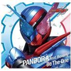 PANDORA Be The One(数量限定生産)(CD+玩具(DXドッグマイクフルボトルセット)付き)(1月31日出荷分 予約 キャンセル不可)