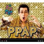 PPAP(DVD付)(初回仕様)(先着特典  大人用ピコ太郎なりきりエプロン付)