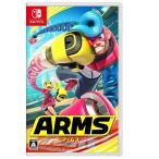 ARMS(7月31日出荷分 予約 キャンセル不可)