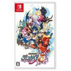 魔界戦記ディスガイア5 Nintendo Switch版(4月10日出荷分 予約 キャンセル不可)