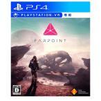 【PS4】Farpoint PlayStation VR シューティングコントローラー同梱版 (VR専用) (6月27日出荷分 予約 キャンセル不可)